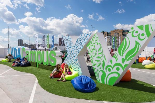 """Plongez-vous en images dans l'ambiance du """"LADA Campus 'XV"""" de Kazan !!!"""