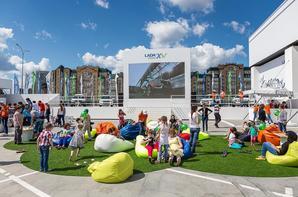 Le LADA Campus 'XV de Kazan a déjà accueilli plus de 200.000 visiteurs !!!