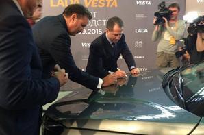 La production en série de la LADA VESTA a officiellement débuté à Ijevsk !!!