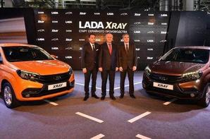AVTOVAZ a officiellement lancé la production en série de la LADA XRAY !!!
