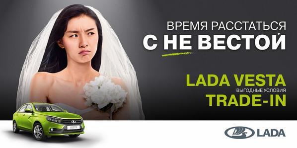 """LADA VESTA partout en Russie, """"X-Day"""" et images de la LADA VESTA Sport !!!"""