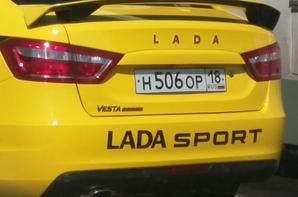La LADA VESTA Sport à nouveau surprise à l'essai dans les rues de Togliatti !!!