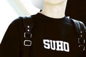 Joyeux anniversaire SuHo