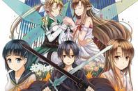 Sword Art Online(Pour les intime SAO)