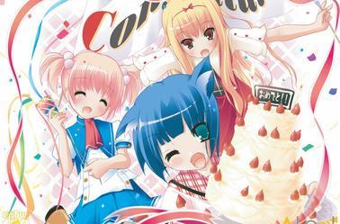 Manga anniversaire