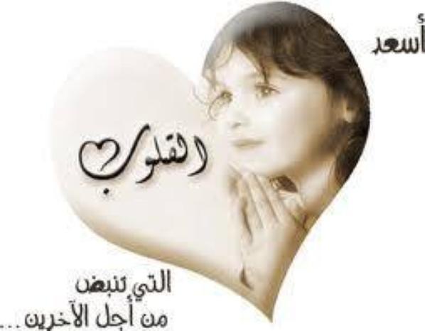 salém a tous les personnes qui pense a leur fréres et soeurs paléstiniens et prient pour eux