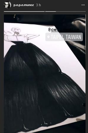 Pepe Muñoz Illustrator est arrivé lui aussi a Taipei