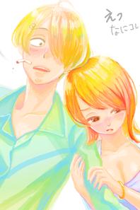 Sannami ♥ n°3