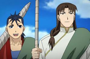 Jyuushin Enbu : Hero Tales