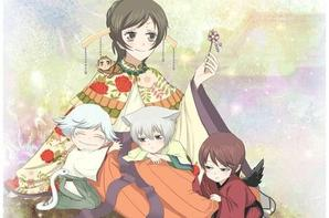 Kamisama hajimemashita saison 2