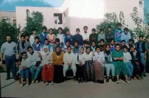 Collège al wahda tiznit 95/96