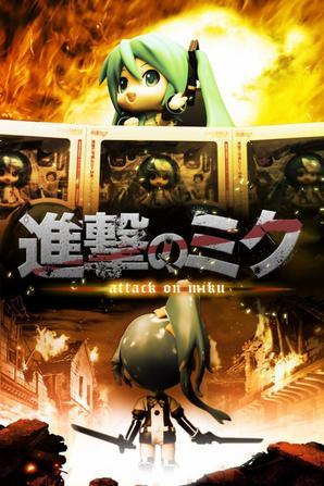 Image 342 : Voila ce qui montre que Shingeki no kyojin c'est un Manga connu XD