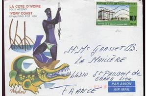 LES  ENVELLOPES  POUR  LE  TOURISME  EN  RCI  ANNEES  70