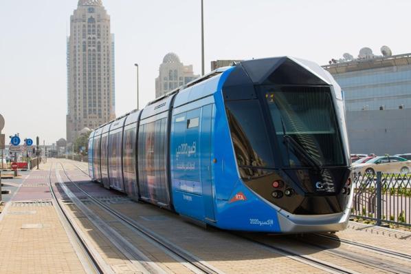 Comparer les tramway. Numéro article 32.