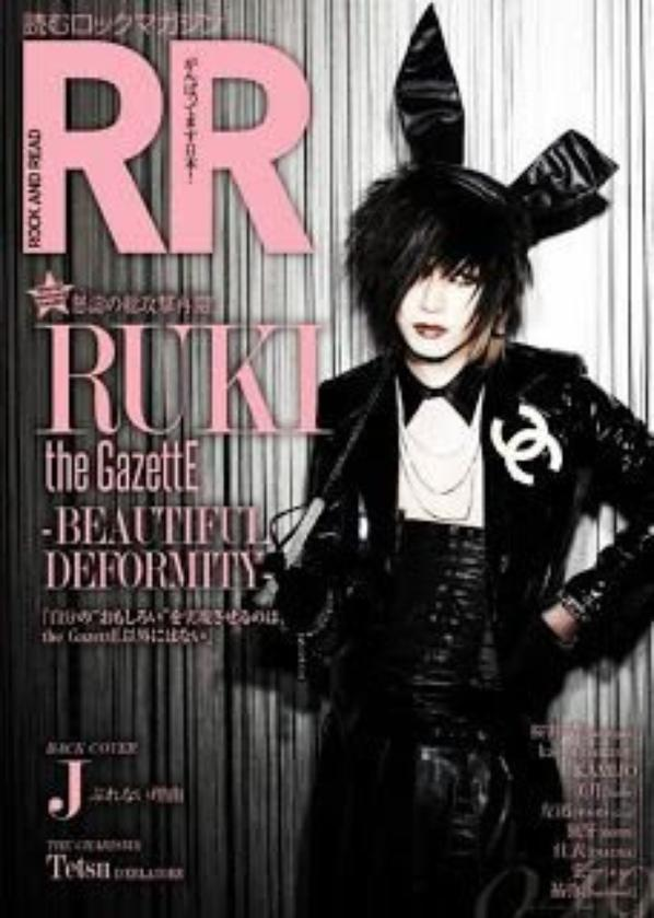 "Ruki  ""Rock and Read"" volume 49"