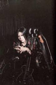 "Aoi ""Rock and Read"" volume 51"