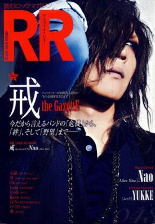 "Kai ""Rock and Read"" volume 43"