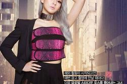CL ► Maybelline ► Photos