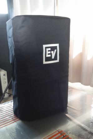 EV elx 200 15 p 1200 w