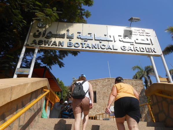 Jardin Botanique d'Aswan