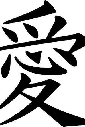 kuroshitsuji musical 1 et 2
