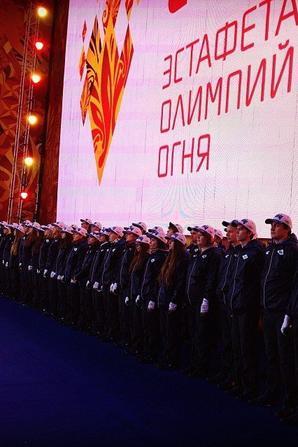 Открытие эстафеты олимпийского огня