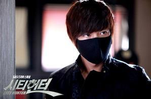 City Hunter (K-Drama)