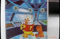 45T avec son livre -  La Bataille des planètes - Operation Dinosaure