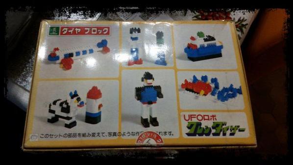 Goldorak - Lego