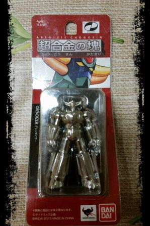 Absolute Chogokin Goldorak Figurine