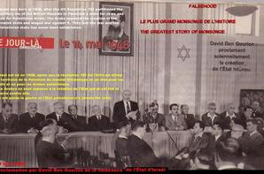 GAZA PALESTINE LE PLUS GRAND  MONSONGE