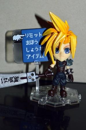 Cloud Strife Trading Arts Mini Kai No.10
