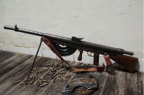 fusil mitrailleur  chauchat