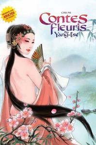 Des Livres dont les Sujets et les Illustrations me Plaisent  : Un Patchwork d'Humour, de Sensualité, de Mystère, de Magie et d'Aventures !