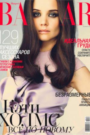Katie Holmes   Harper's Bazaar Russia October 2012