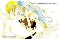 Sanji et vivi