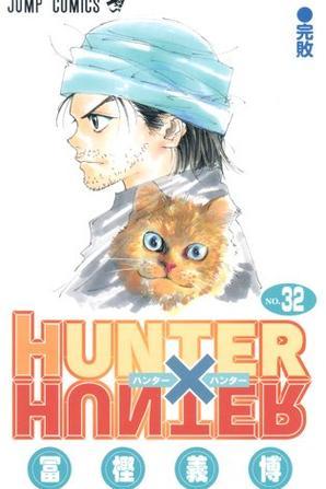 Hunter x Hunter - Yoshihiro Togashi
