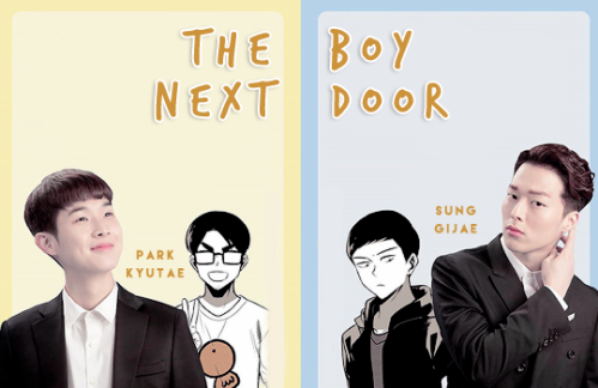 The Boy Next Door ( BL DRAMA )