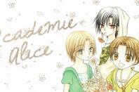 § Alice Académie §