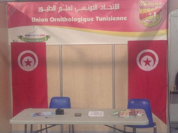 NOTRE STAND  VIVE LA TUNISIE ( concours et exposition Antibes ) la France