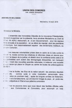 Les parlementaires félicitent le président AZALI de ses actions