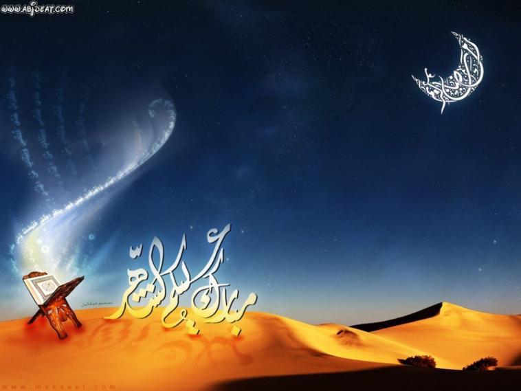 bon ramadan a tt les musulmans,et que dieu accepte de tt le monde inchallah