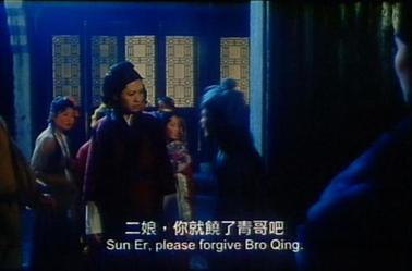 TWO WOMEN (menu du DVD , édition Hong Kongaise) 2005