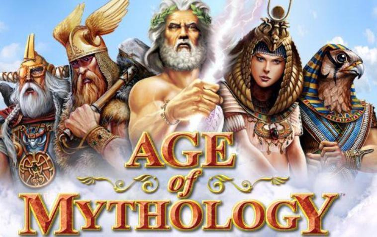 La Mythologie pas si ennuyante que ça la preuve