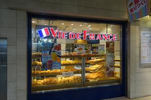 Édition spéciale : du français au Japon !