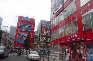 Welcome Party & Akihabara [22-24/09/2015]
