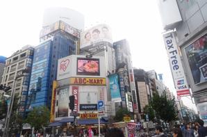 Shinjuku [10/10/2015]