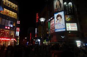 Ikebukuro [24/10/2015]