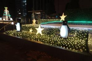 Illuminations de Noël à Shinjuku [04/12/2015]