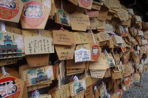 KANAZAWA : Jour 1 [22/12/2015]